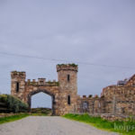 Eingangstor zum Clifden Castle