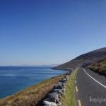 Wild Atlantic Way, Nähe des Black Head, County Clare